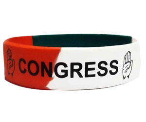 election wristband,promotional election wristband,promotional products for election campaign,election bracelets,promotional election bracelet